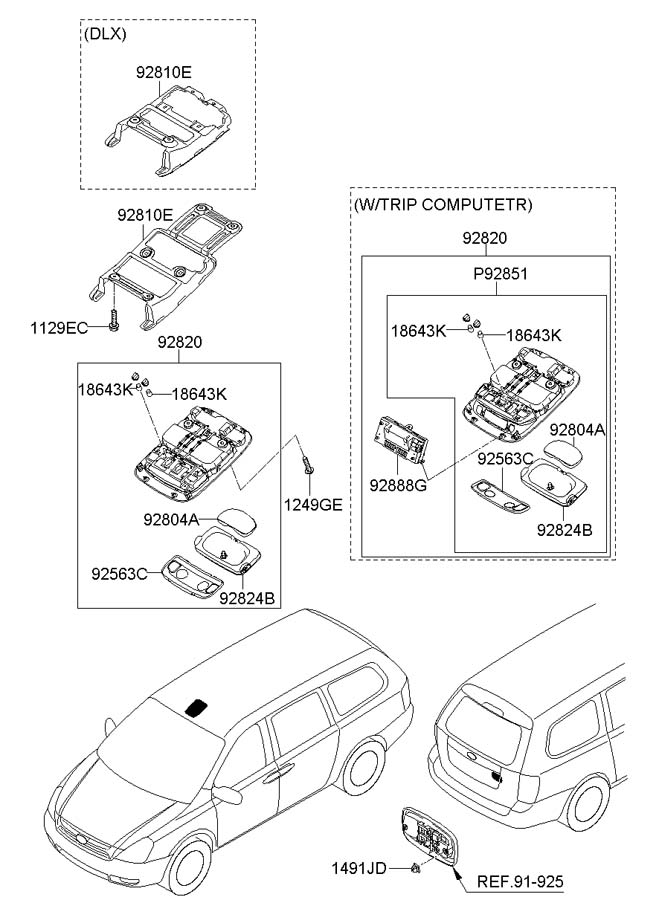 2007 hyundai entourage bracket overhead room lamp. Black Bedroom Furniture Sets. Home Design Ideas